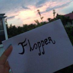 Flopper