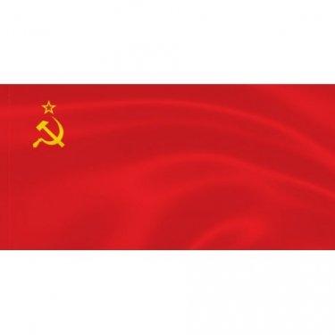 kupit-flag-sssr.jpg