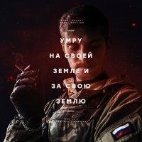 Русское Общество Проекта