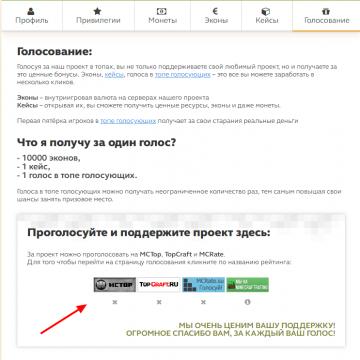 574397282_Opera_2019-08-05_152502_simpleminecraft_ru.thumb.png.a163f09a60cffc5f6fb2f4d76d539913.png