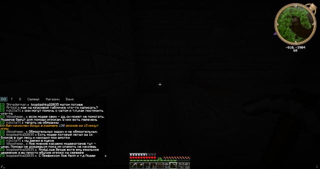 Screenshot_1.thumb.png.7a361187a8784512a9b7b2d63c53d5b2.png