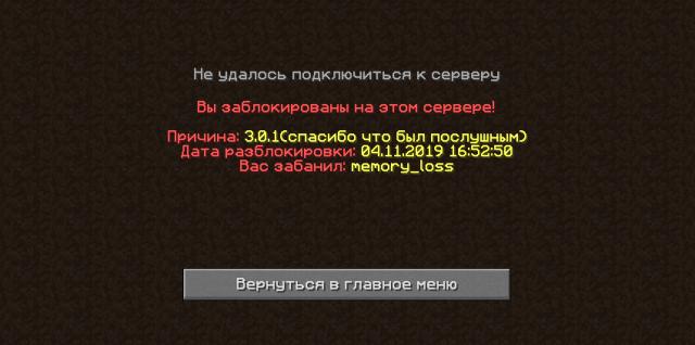 Снимок экрана (23).png
