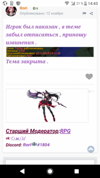 Screenshot_20191124-144351.png