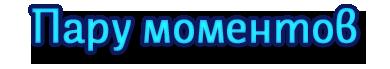 2071296167_Momentomori.png.f8d8bb58a7ad39a3c7f81f652ecef7e7.png