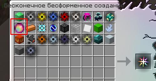 Screenshot_3.png.dab63f631dec9115fbdca2c0342a5164.png