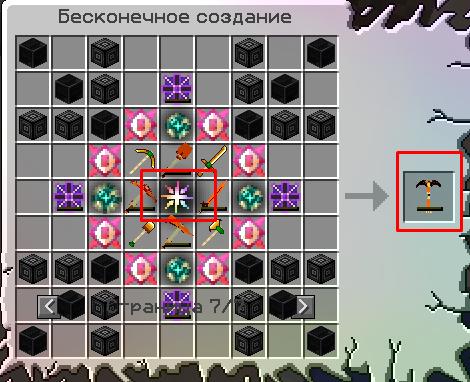 Screenshot_4.png.31755544da8a6ca361fb6277eefea119.png