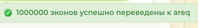 Screenshot_20201126-000428_Chrome.jpg