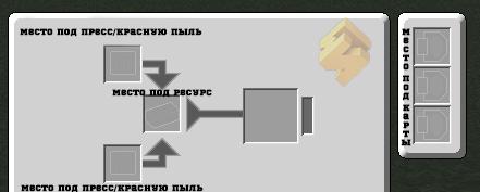 Screenshot_10.png.877ec2e2a1a10c5056f602392b1b4b5d.png