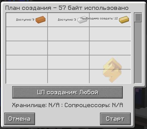 Screenshot_36.png.8a01994e8d6db45e6eaf06fe6028c9cf.png