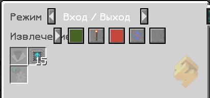 Screenshot_47.png.d3aa737e20ee8997a8c16936c8228f43.png