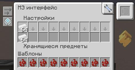 Screenshot_48.png.1a7478b5910a08eb72ec6ffc2ae0a464.png