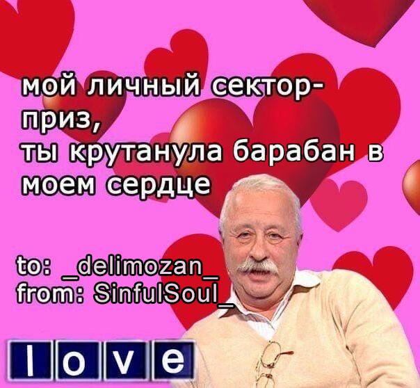 _delimozan_.png